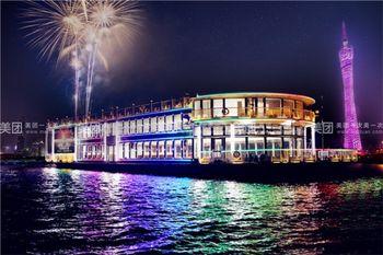 【广州】珠江夜游大沙头码头蓝海豚豪华游船通用票成人票-美团