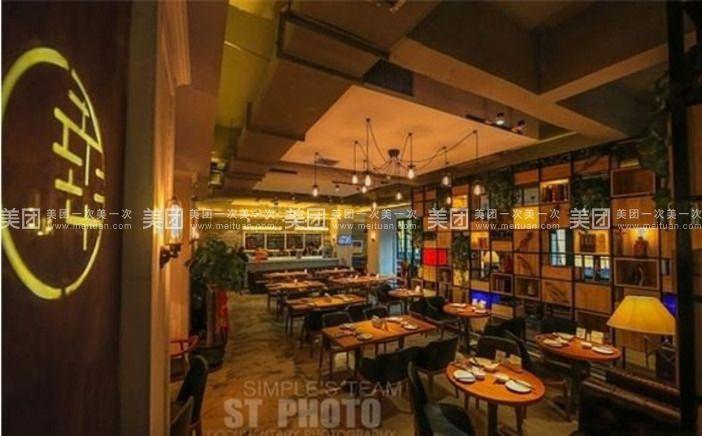 丽华港式茶餐厅图片