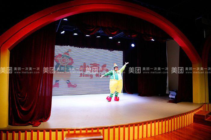 【北京雅酷儿童世界团购】雅酷儿童世界雅酷夜市c