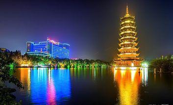【其它】日月双塔文化公园门票+两江四湖景区夜场船票(成人票)-美团