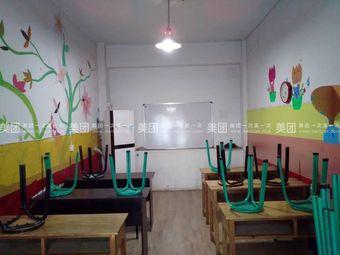 励志教育(中御桥北路店)