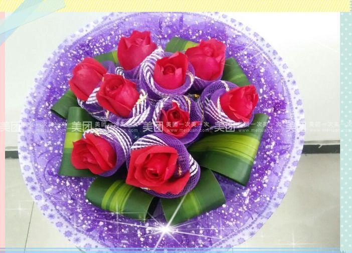 9朵玫瑰正面图