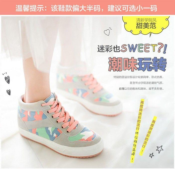【人本厚底迷彩帆布鞋团购】人本厚底迷彩帆布鞋团