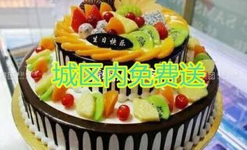 【茌平等】大福园蛋糕-美团
