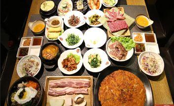 【北京】金草帽炭火烤肉-美团