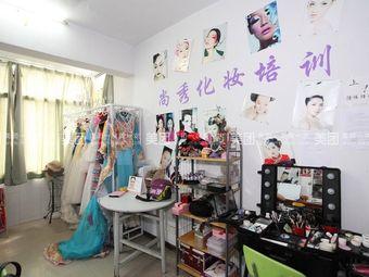 尚秀化妆培训