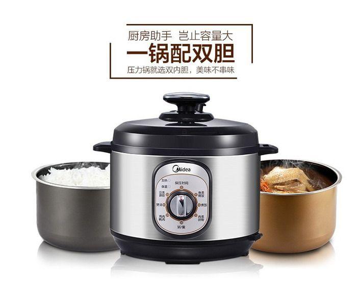【美的机械双胆压力锅团购】美的my-15ch501a机械式
