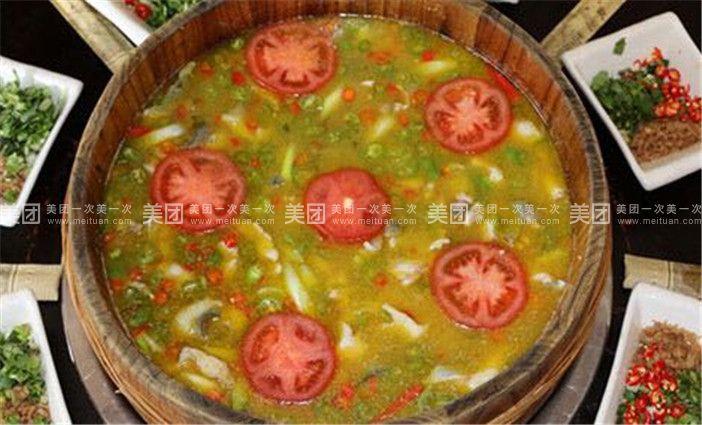 【温州雅安张记木桶鱼团购】雅安张记木桶鱼2-4人餐