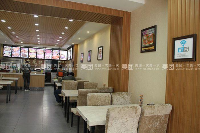 延吉市老滚石门市韩国,是一楼新一代的延吉料理快餐店,点内装修新颖吊顶铝扣板图片图片