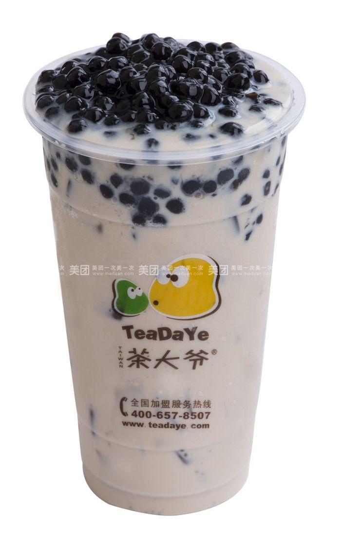 【深圳茶大爷团购】茶大爷2人餐团购|图片|价格|菜单