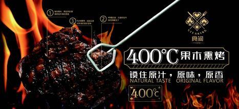 【大连】Steaking食间牛排-美团