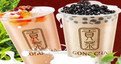 【广州】贡茶-美团