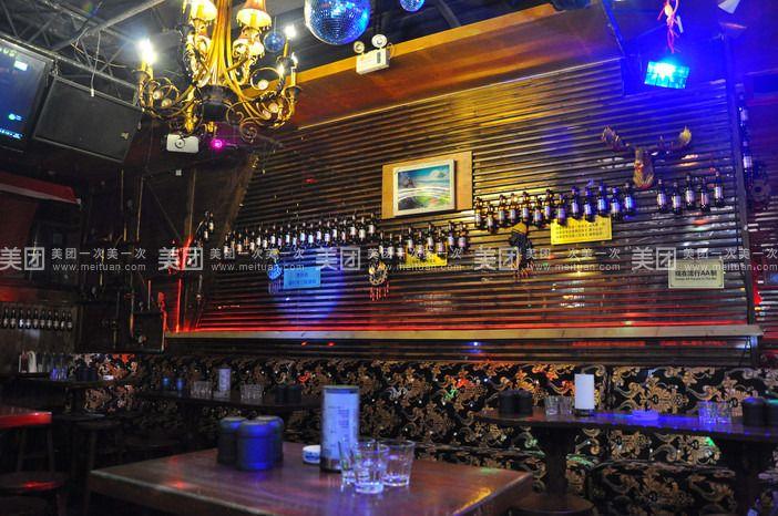 简欧式后现代装修风格的纯音乐酒吧