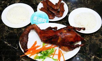 【青州等】卡帮尼西式快餐厅-美团