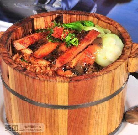【广州潇湘农家木桶饭团购】潇湘农家木桶饭单人餐