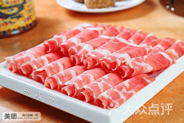 【老北京铜炭火锅团购】-大众点评网团购