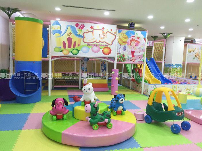 【济源泡泡儿童乐园团购】价格|地址|电话|优惠券