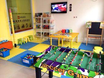 乐高机器人国际教育中心