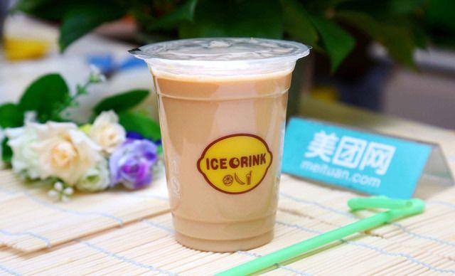 [来一杯奶茶吧团购][石家庄美团团购]【来一杯奶