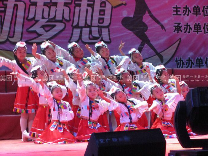 【迁安星朵舞蹈艺术学校团购】星朵舞蹈艺术学校舞蹈