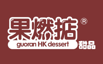 【南京等】香港果燃掂甜品-美团