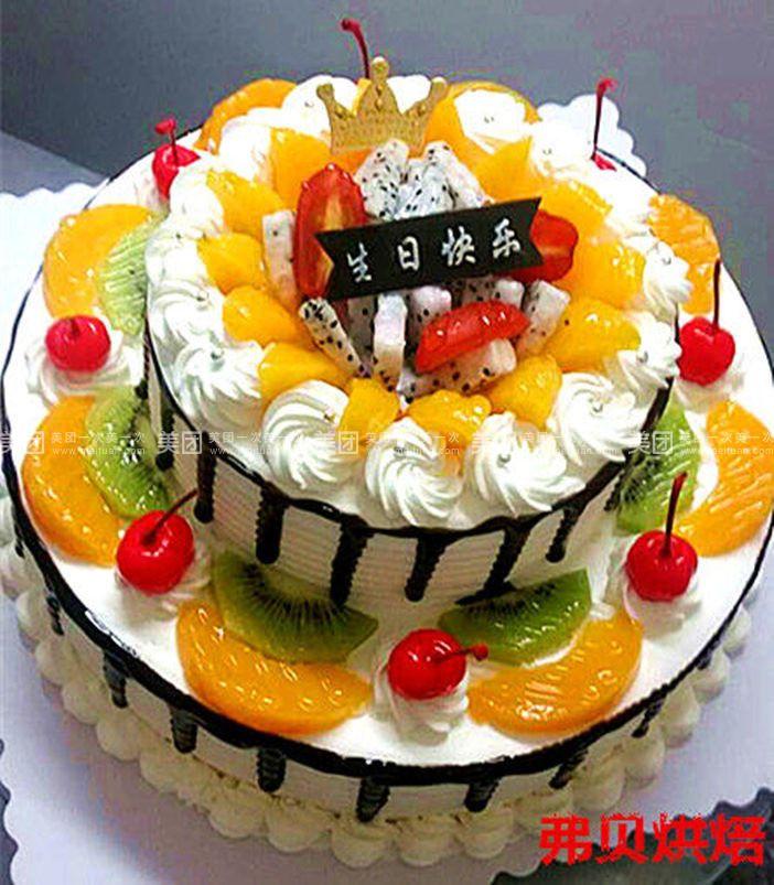 水果两层蛋糕(可外送)