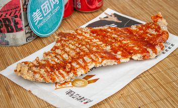 【西安】第一佳大鸡排-美团