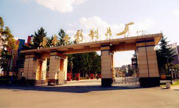 【红旗街】长影旧址博物馆-美团