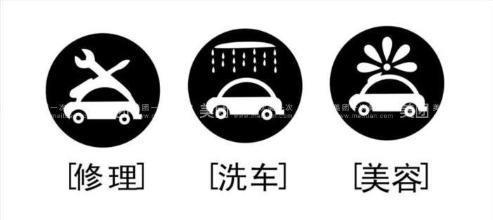 21(周末,法定节假日通用) 使用时间 10:00-19:00 商家介绍  恒大汽车