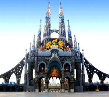 【齐河县】泉城欧乐堡梦幻世界年卡亲子票1大1小-美团
