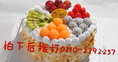 【磁县等】必来星Blessing蛋糕-美团