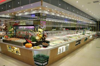 【西安等】金福海自助餐厅-美团