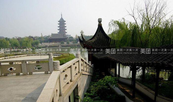 杭州,千岛湖中心湖区,苏州三日游