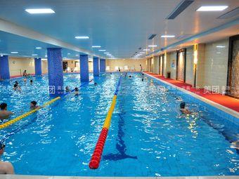菲力特健身恒温游泳馆
