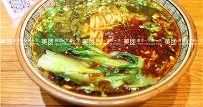 【博尔塔拉】鑫山泉兰州牛肉拉面-美团