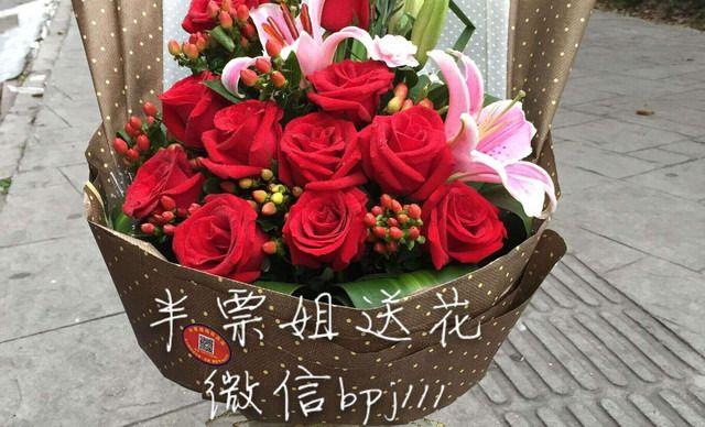 :长沙今日团购:【商学院/人人乐】半票姐花店 仅售102元!价值228元的特别的爱1次,提供免费WiFi。A级花材,精心打造。特别的爱赠于特别的你。