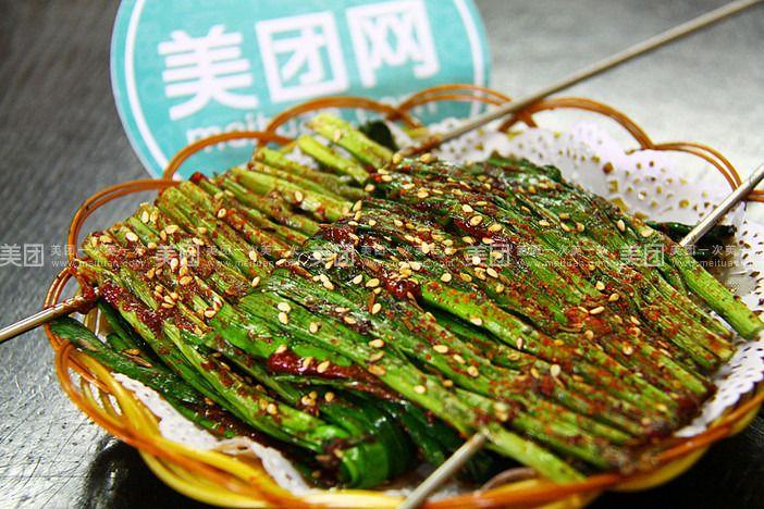 韭菜烧烤简笔画