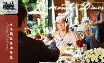 【广州】浪漫火车头法国西餐厅-美团