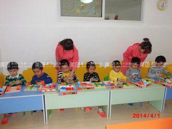 优易宝宝早期教育中心