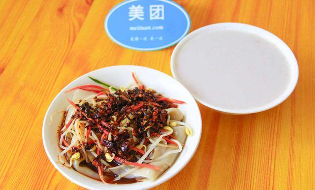 安康蜂蜜网站茶蒜薹,安康里脊蜂蜜茶大枣团购大枣肉团购图片