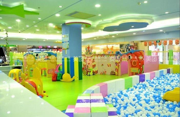 【绍兴童趣童玩儿童乐园团购】童趣童玩儿童乐园儿童