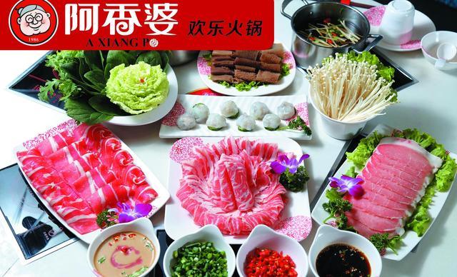 【6店通用】阿香婆欢乐火锅100元代金券1张,全场通用,可叠加使用