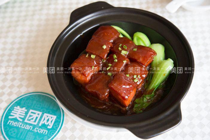 【上海三钱三私房菜团购】价格|地址|电话|菜单_美团网