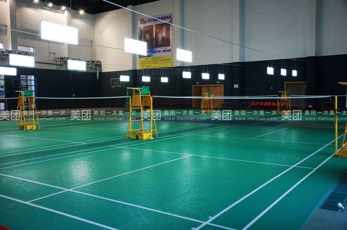 齐盛国际篮球馆