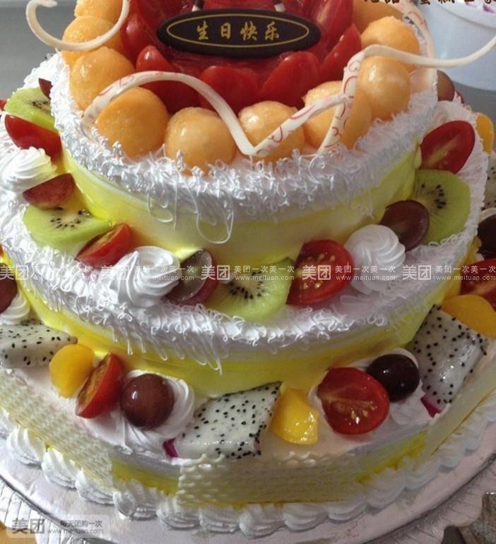 2016欧式蛋糕三层