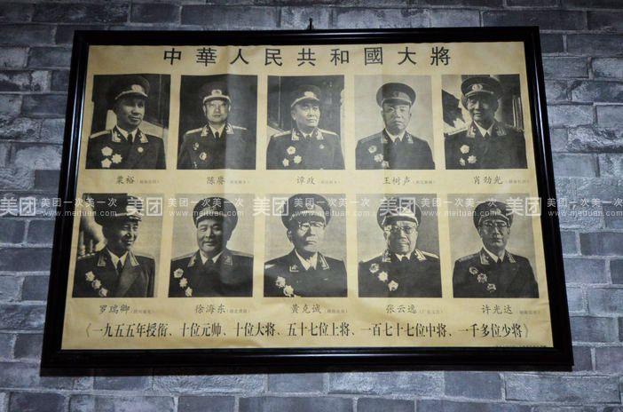 【北京六十年代土灶台团购】六十年代土灶台8人餐