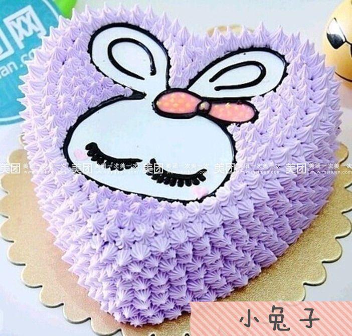 幼儿园蛋糕盘手工制作画小兔子