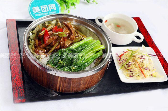 【郑州喜堡咖啡团购】喜堡咖啡荷香黑椒牛柳木桶饭