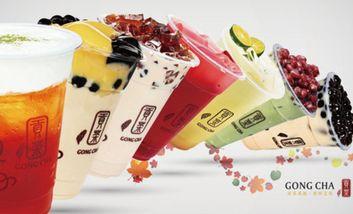 【广州】四云奶盖贡茶-美团