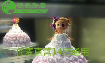 【广州】佳麦直营饼店-美团